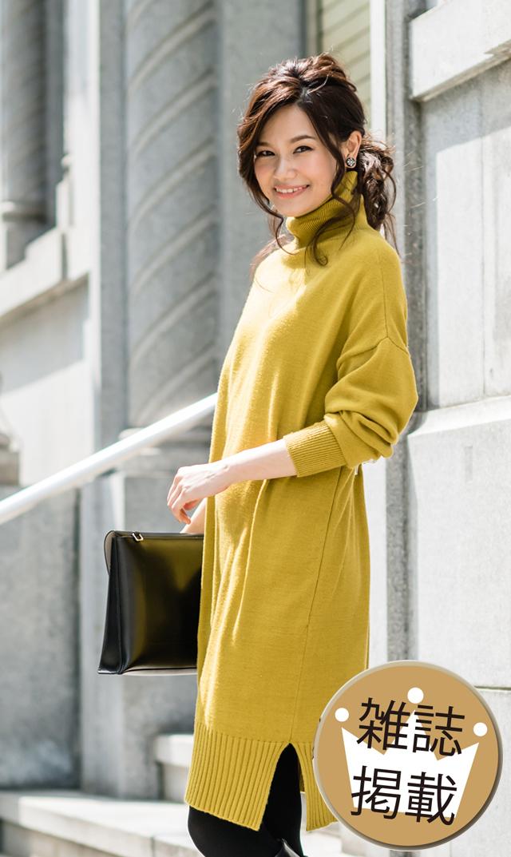 【ヴィリーナ(VIRINA)】ブレンダナーシングニットドレス(ミモザ)[雑誌たまごクラブ掲載]