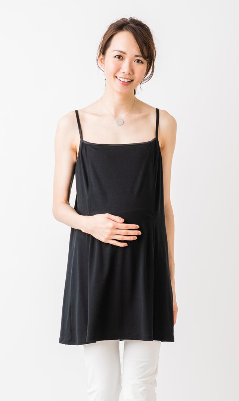 【ヴィリーナ】アビーナーシングインナードレス(ブラック)