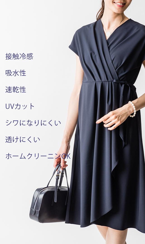 【ヴィリーナ】ジーンナーシングドレス(ネイビー)