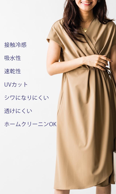 【ヴィリーナ】ジーンナーシングドレス(ベージュ)