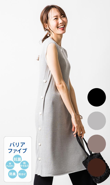 【ヴィリーナ】ララナーシングニットドレス(4色)[Premo掲載]