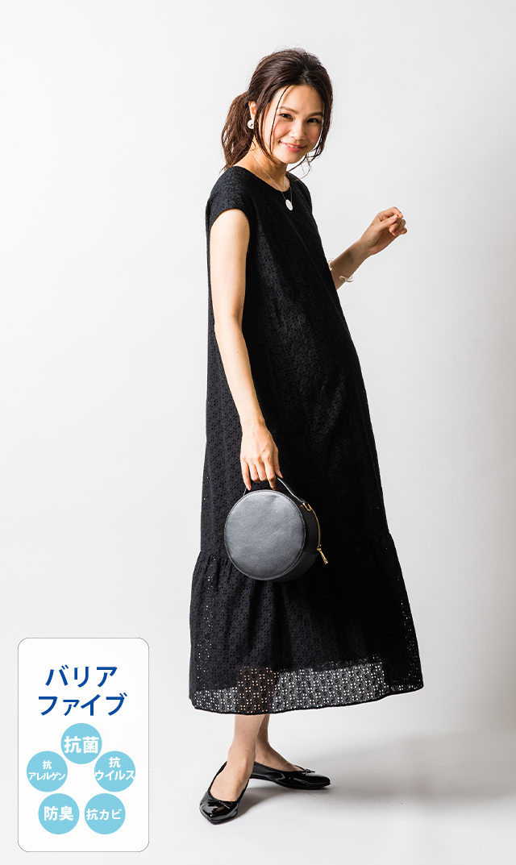 【ヴィリーナ】ハンナナーシングドレス(ブラック)