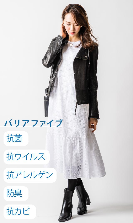 【ヴィリーナ】ハンナナーシングドレス(ホワイト)