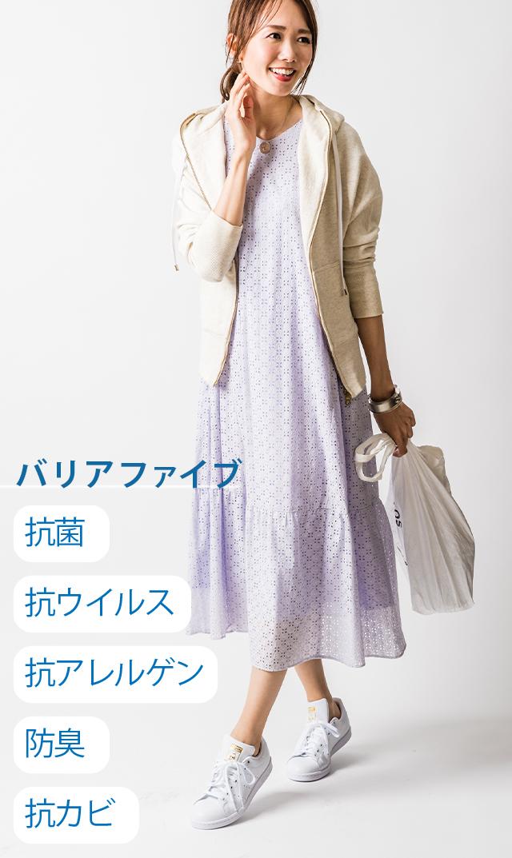 【ヴィリーナ】ハンナナーシングドレス(ラベンダー)