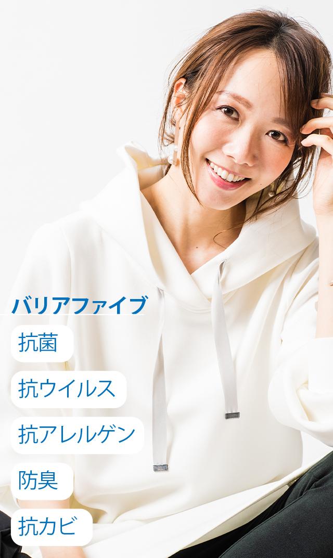 【ヴィリーナ】ロゼッタナーシングパーカーワンピ(ホワイト)