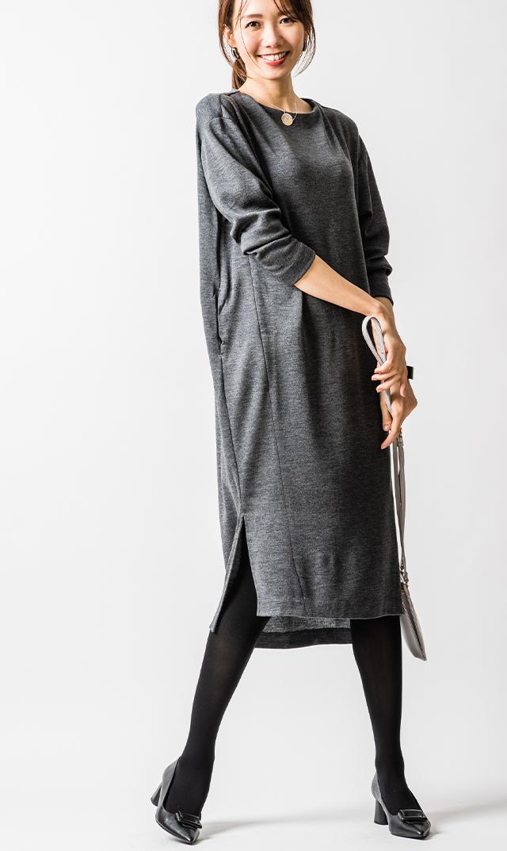 【ヴィリーナ】ジンジャーナーシングニットドレス(チャコール)