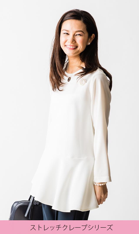 【ヴィリーナ(VIRINA)】Sクレープ/マーサセットアップナーシングトップス(ホワイト)