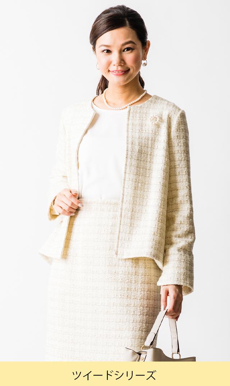 【ヴィリーナ(VIRINA)】ツイード/カミラセットアップジャケット(ホワイト)