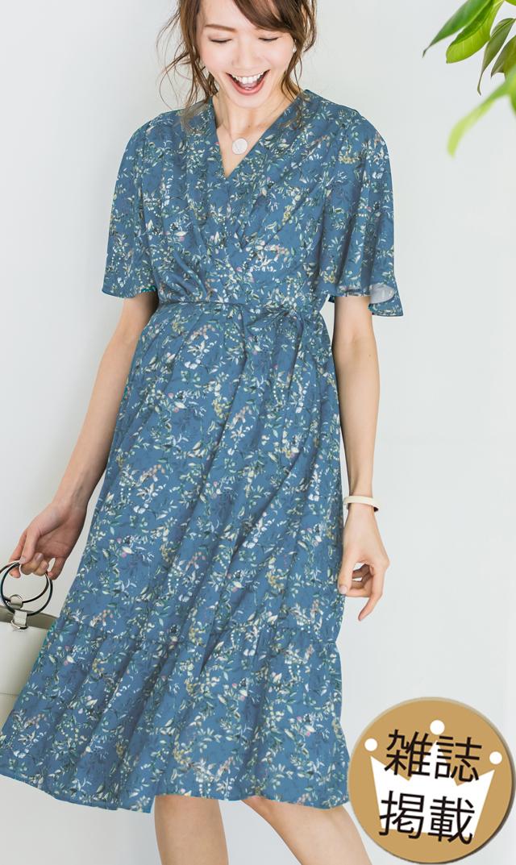 【ヴィリーナ】アリーナーシングドレス(ブルー)[pre-mo掲載・菊地亜美さん着用]