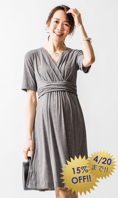 【ヴィリーナ】エラナーシングドレス(ステンドグレー)