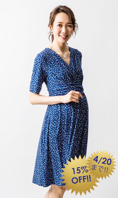 【ヴィリーナ】エラナーシングドレス(メリーフラワー)
