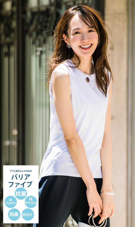 【ヴィリーナ】バリアファイブ・オリビアトップス(ホワイト)
