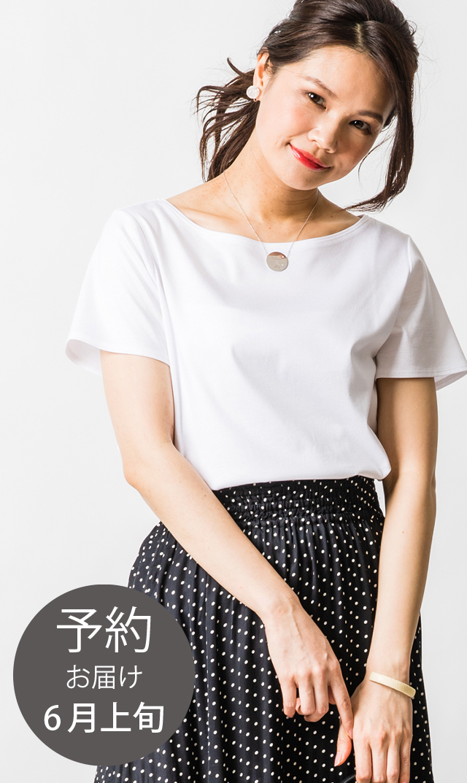 <予約>【ヴィリーナ】オリビアTシャツ(ホワイト)