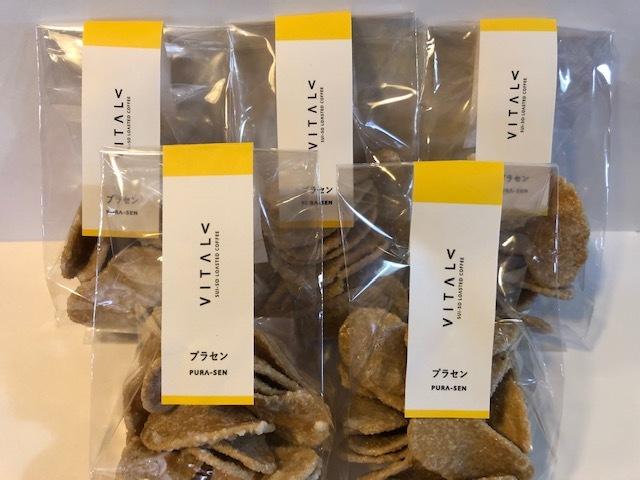 茶寿プラ煎(21枚入り)5袋