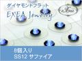 耳つぼジュエリー 痛くないフラットタイプ SS12 サファイア 9月誕生石 8個入 exj0812-206 金属アレルギーフリー (メール便可)