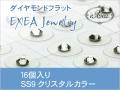 耳つぼジュエリー 痛くないフラットタイプ SS9 クリスタル 16個入 exj1609-001 金属アレルギーフリー (メール便可)