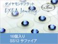 耳つぼジュエリー 痛くないフラットタイプ SS12 サファイア 9月誕生石 16個入 exj1612-206 金属アレルギーフリー (メール便可)