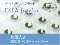 耳つぼジュエリー 痛くないフラットタイプ SS12 ペリドット 8月誕生石 16個入 exj1612-214 金属アレルギーフリー (メール便可)
