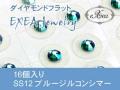 耳つぼジュエリー 痛くないフラットタイプ SS12 ブルージルコンシマー 16個入 exj1612-229shim 金属アレルギーフリー (メール便可)