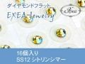 耳つぼジュエリー 痛くないフラットタイプ SS12 シトリンシマー 16個入 exj1612-249shim 金属アレルギーフリー (メール便可)