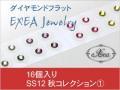 耳つぼジュエリー 痛くないフラットタイプ 秋コレクション1 SS12 16個入 exj1612atm1 金属アレルギーフリー (メール便可)