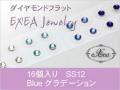 耳つぼジュエリー 痛くないフラットタイプ ブルーグラデーション SS12 16個入 exj1612grd-blue 金属アレルギーフリー (メール便可)