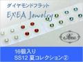 耳つぼジュエリー 痛くないフラットタイプ 夏コレクション2 SS12 16個入 exj1612smr2 金属アレルギーフリー (メール便可)