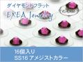 耳つぼジュエリー 痛くないフラットタイプ SS16 アメジスト 16個入 exj1616-204 金属アレルギーフリー (メール便可)