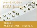 耳つぼジュエリー 痛くないフラットタイプ スワロフスキーサイズミックス ジョンキル 16個入 exj16mx-213 金属アレルギーフリー (メール便可)