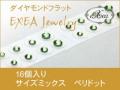 耳つぼジュエリー 痛くないフラットタイプ スワロフスキーサイズミックス ペリドット 16個入 exj16mx-214 金属アレルギーフリー (メール便可)