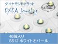耳つぼジュエリー 痛くないフラットタイプ SS12 ホワイトオパール 6月誕生石 40個入 exj4012-234 金属アレルギーフリー (メール便可)