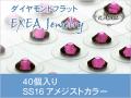耳つぼジュエリー 痛くないフラットタイプ SS16 アメジスト 40個入 exj4016-204 金属アレルギーフリー (メール便可)