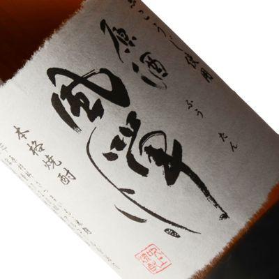 36°芋焼酎 風憚 原酒 720ml