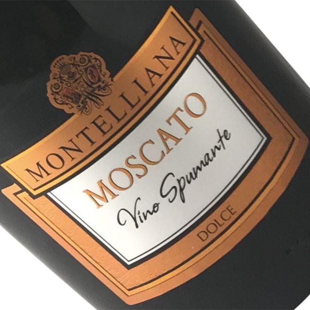 モンテリアーナ モスカート ヴィーノ スプマンテ ドルチェ
