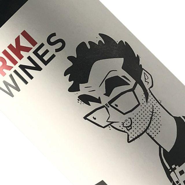 ボデガス クリン ロハ フリキ ワインズ