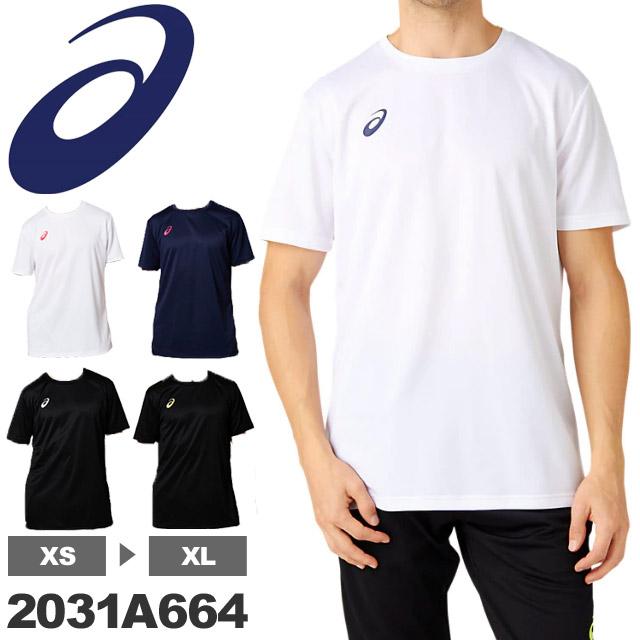 【1枚までメール便OK】アシックス(asics) Tシャツ OPショートスリーブトップ [2031A664] 新作