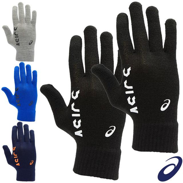 【2枚までメール便OK】アシックス(asics) 手袋 のびのびグローブ ミニグローブ [3033B409] 伸縮 男女兼用【2021新作】