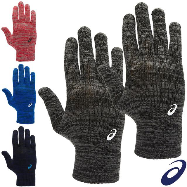 【2枚までメール便OK】アシックス(asics) 手袋 のびのびグローブ ミニグローブ [3033B410] 伸縮 男女兼用