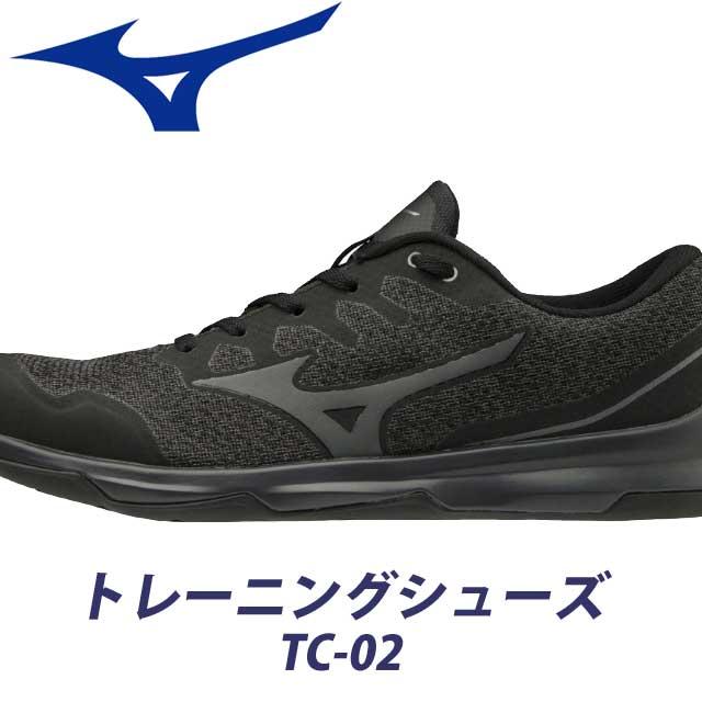 【送料無料】ミズノ(mizuno) 万能トレーニングシューズ TC-02 [31GC1992] ブラック×ダークグレー フィットネスシューズ