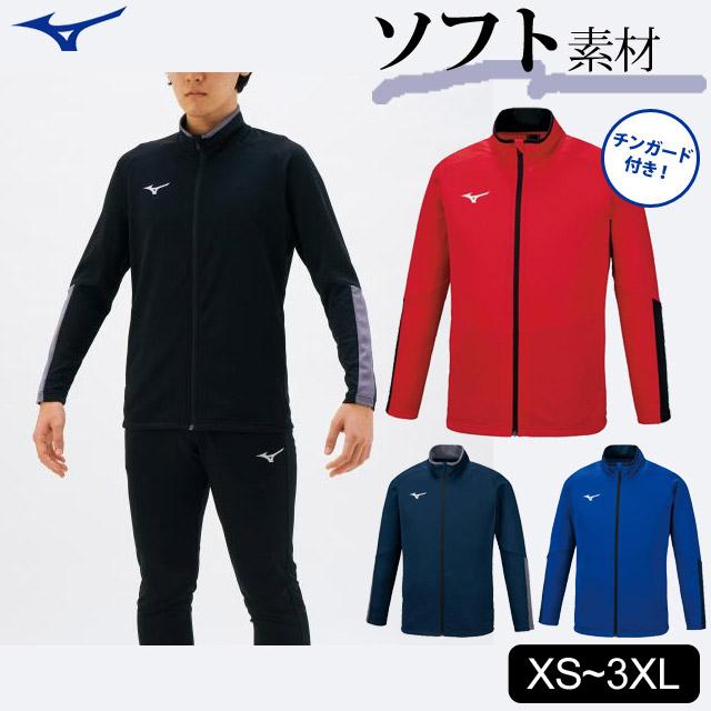 【2021新作】ミズノ(MIZUNO) トレーニングウェア ソフトニットジャケット ジャージ スリムフィットタイプ [32MC1160] ユニセックス 男女兼用 ジュニアサイズあり