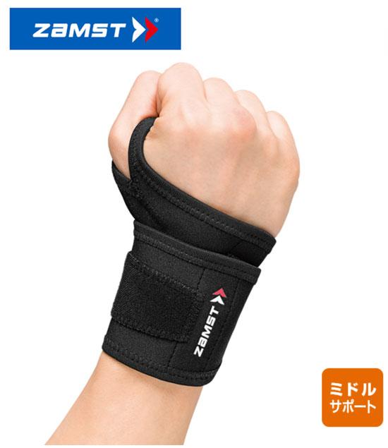 ザムスト(ZAMST)リストラップ ミドルサポート[3742] 手首用サポーター 左右兼用