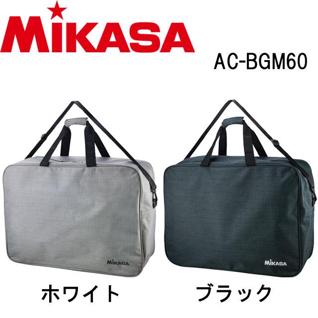 ミカサ(MIKASA) バレーボール ボールバッグ 6個入バッグ チーム名なし [AC-BGM60]