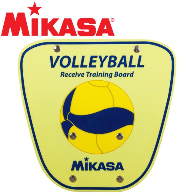 【即納】ミカサ(MIKASA) バレーボール レシーブ練習器具 [AC-RT-200W] レシーブ板 腕を振らない【新作】