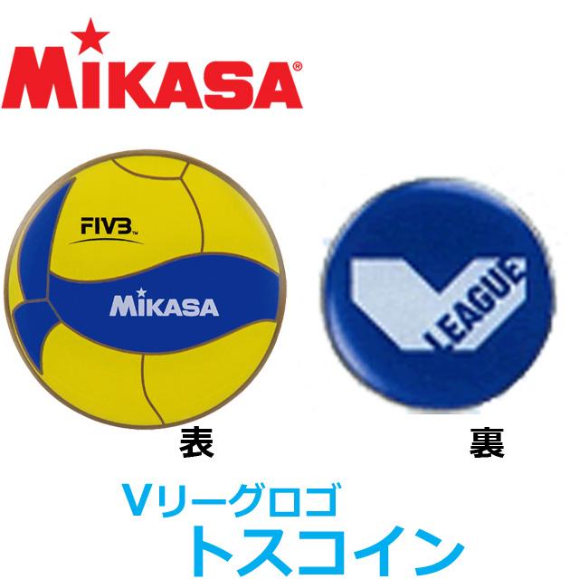 【10個までメール便OK】ミカサ(MIKASA) トスコイン Vリーグ(V-LEAGUE)Ver. バレーボール用 [AC-TC200W-V] 2020新作