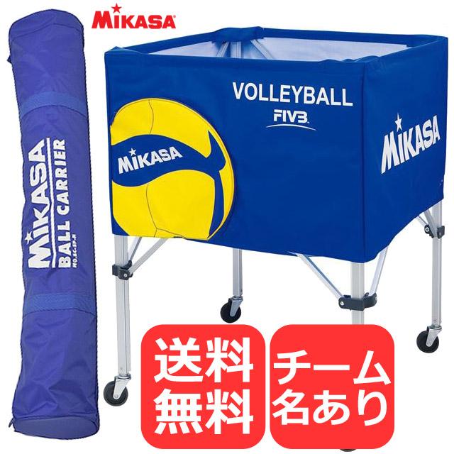 【2020新作】ミカサ バレーボール用ボールカゴ MIKASAニューボールデザイン(チーム名あり) [BCSPH-VB2-N] 折りたたみ 新デザイン 新型