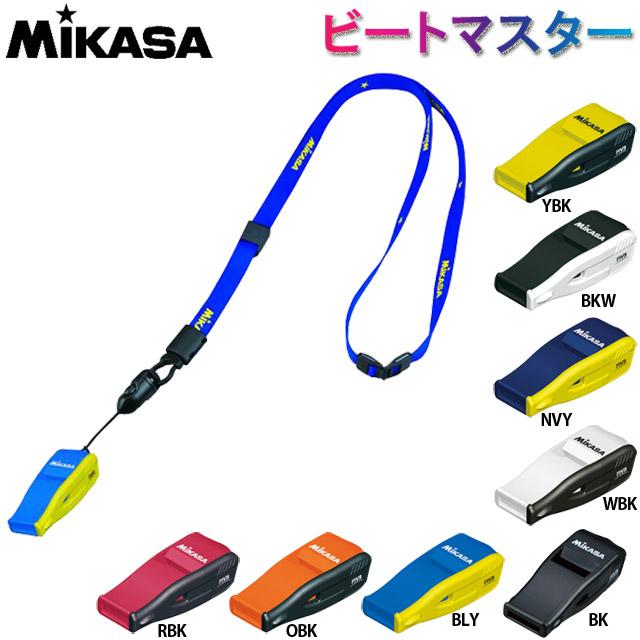 ミカサホイッスル/ビートマスター(BEATMASTER)