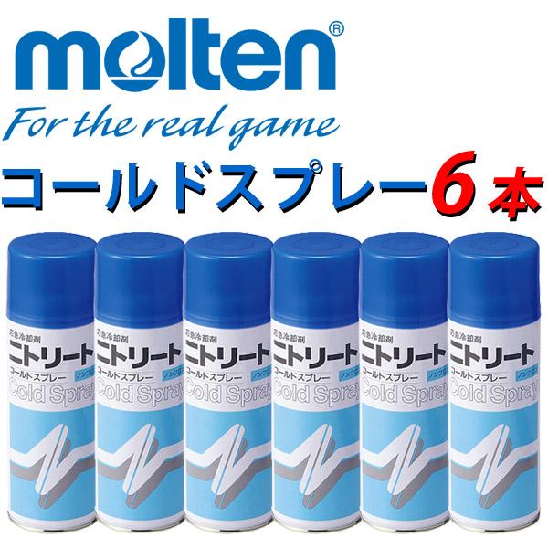 【お買い得セット】35%OFF!モルテン(molten) ニトリート コールドスプレー アイシング CS400-6SET 6本セット