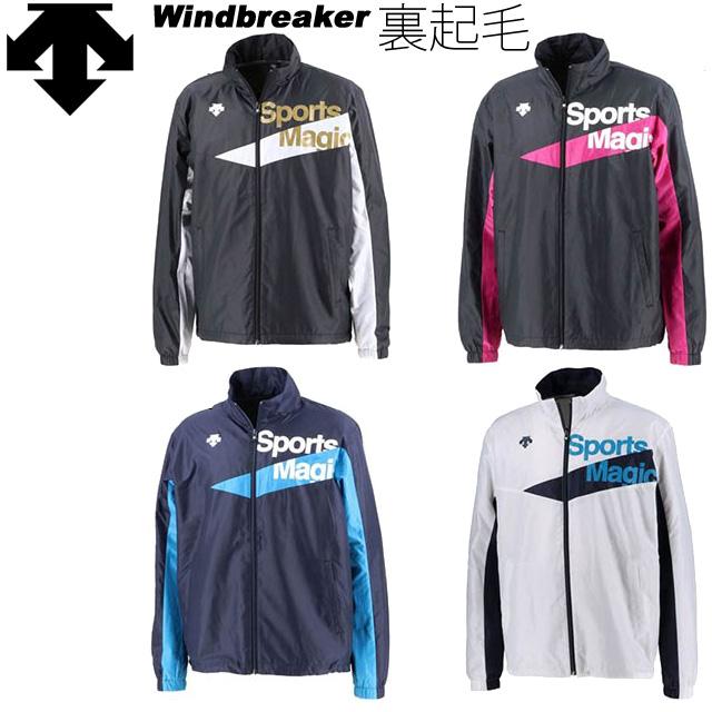 【2020新作】デサント(DESCENTE) オリジナルウインドブレーカージャケット [DAT-3065] メンズ レディース【お勧め商品】