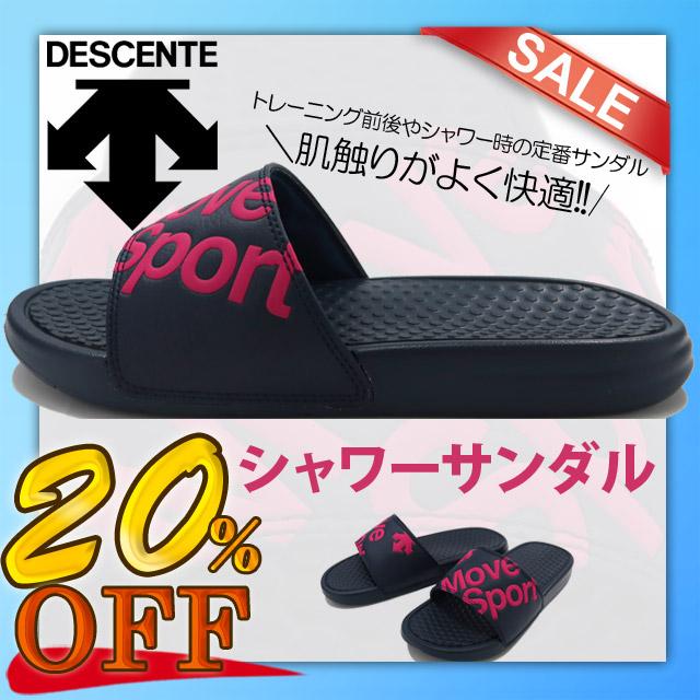 【20%OFF】デサント(DESCENTE) シャワーサンダル [DM1LJE00NV] メンズ レディース ネイビー×ピンク