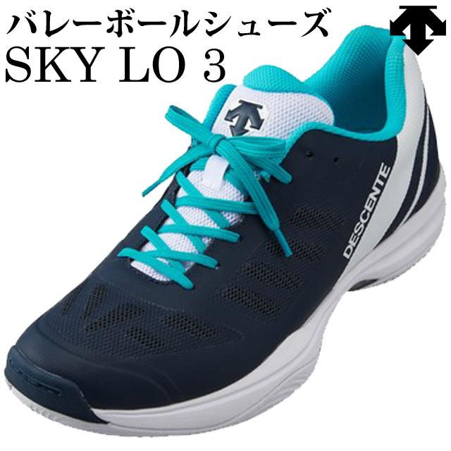 【2020新作】デサント(DESCENTE) バレーボールシューズ SKY LO3(スカイロー3) [DV1PJB01NV] 送料無料(沖縄・離島は別途送料870円)